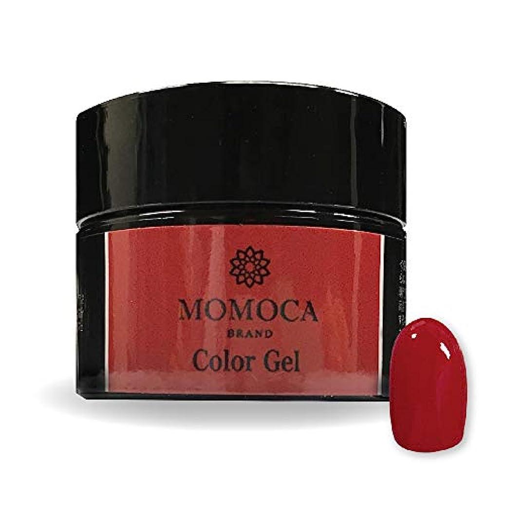 急勾配のツーリスト柔らかさMOMOCA モモカ ジェルネイル サロン品質 高発色 長持ち プロ仕様 ネイルサロン ネイリスト (022M Real red リアルレッド)