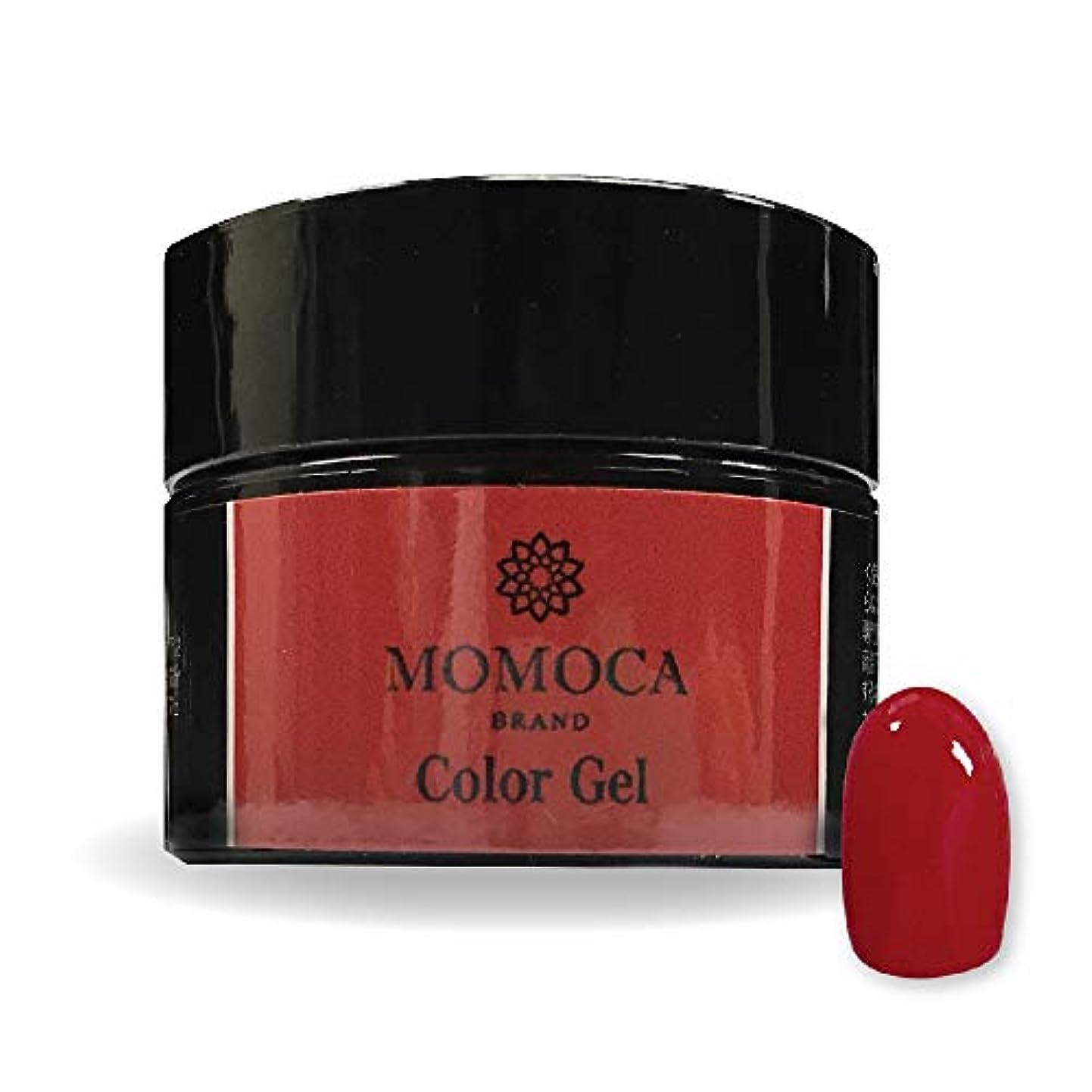 ヒゲクジラ道徳雇ったMOMOCA モモカ ジェルネイル サロン品質 高発色 長持ち プロ仕様 ネイルサロン ネイリスト (022M Real red リアルレッド)