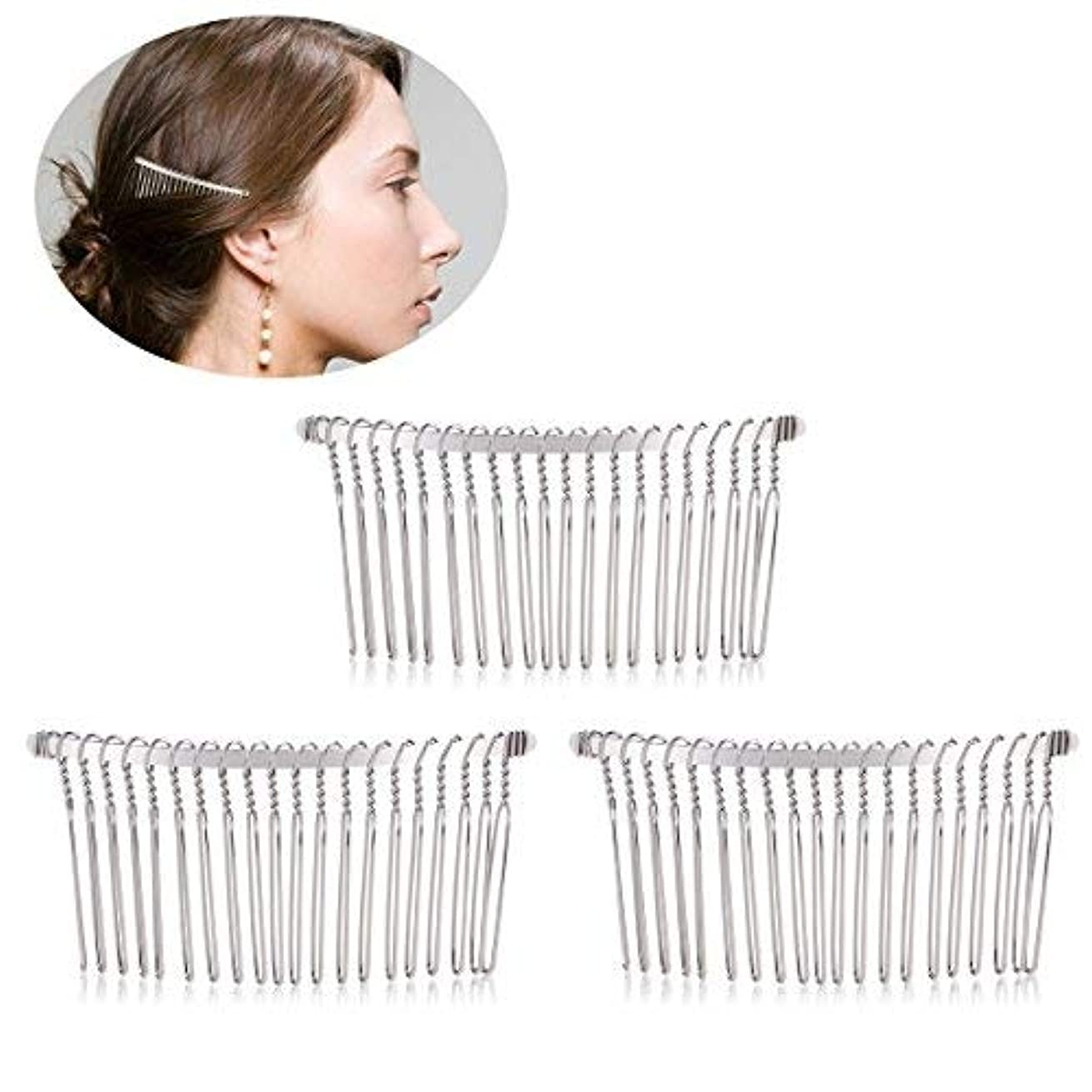 Pixnor 3pcs 7.8cm 20 Teeth Fancy DIY Metal Wire Hair Clip Combs Bridal Wedding Veil Combs (Silver) [並行輸入品]