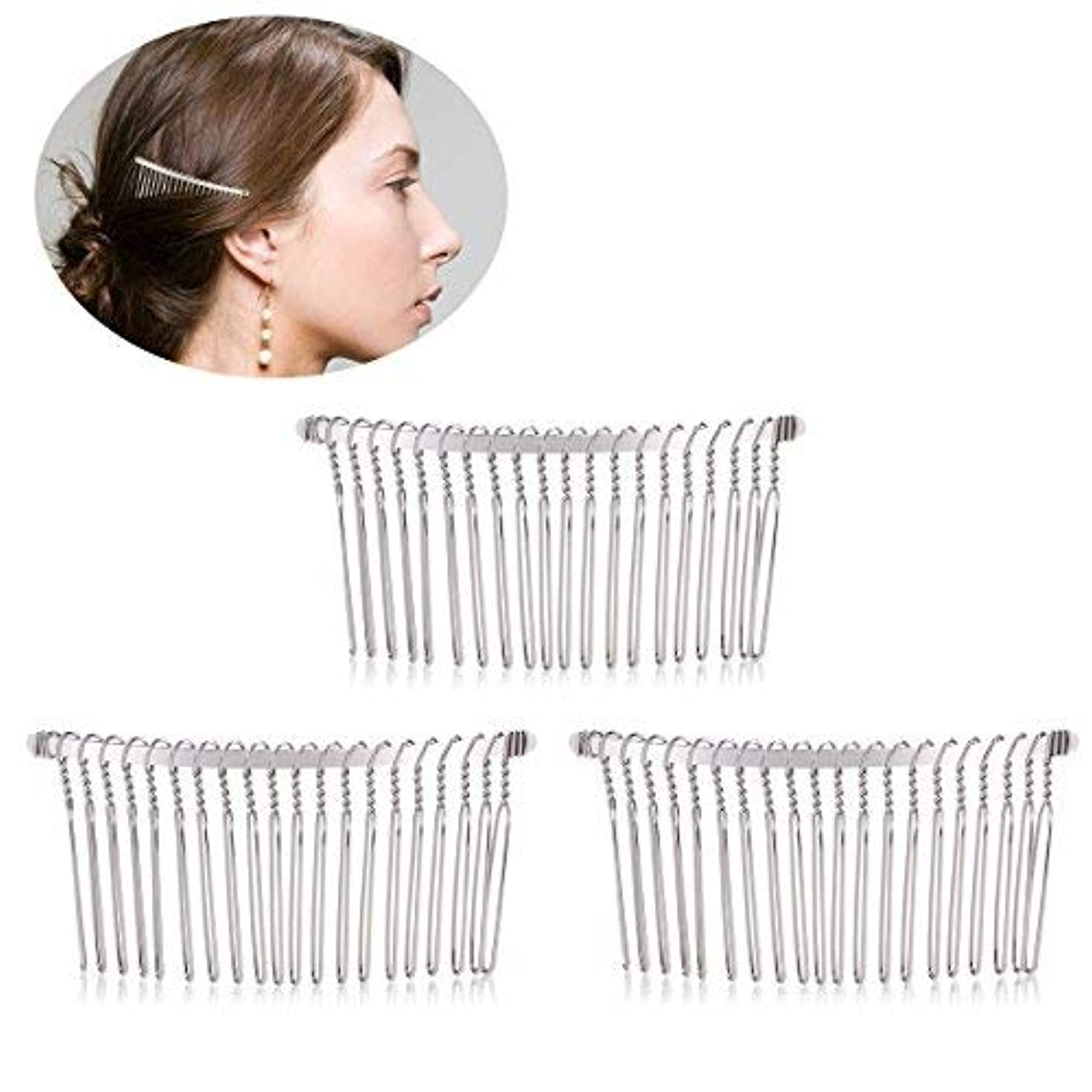 キロメートルあらゆる種類の静けさPixnor 3pcs 7.8cm 20 Teeth Fancy DIY Metal Wire Hair Clip Combs Bridal Wedding Veil Combs (Silver) [並行輸入品]