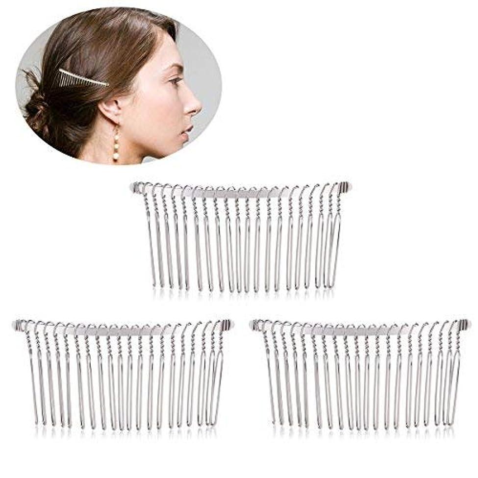 Pixnor 3pcs 7.8cm 20 Teeth Fancy DIY Metal Wire Hair Clip Combs Bridal Wedding Veil Combs (Silver) [並行輸入品]