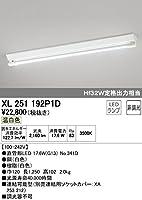 オーデリック XL251192P1D