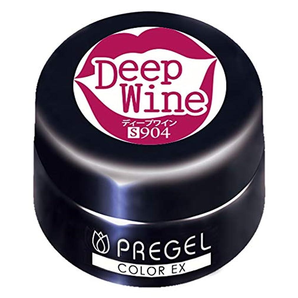 スタッフ入力謝るPRE GEL カラーEX ディープワイン 3g PG-CE904