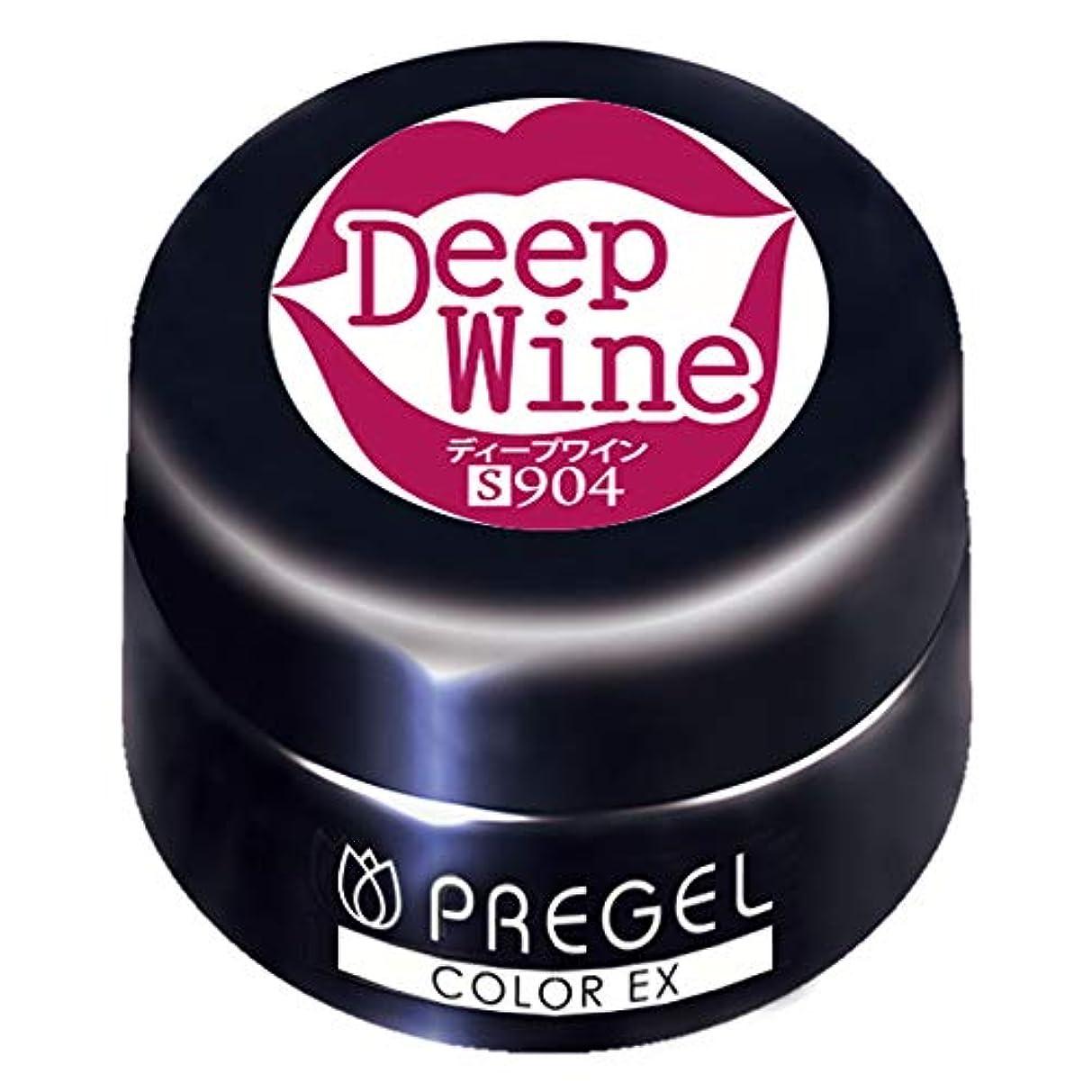 送料コック平日PRE GEL カラーEX ディープワイン 3g PG-CE904