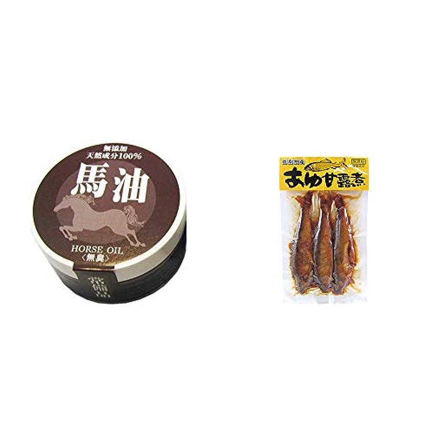 [2点セット] 無添加天然成分100% 馬油[無香料](38g)?あゆ甘露煮(3匹入)