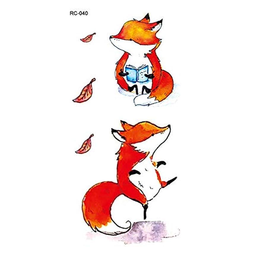 事実上害虫汗ボコダダ(Vocodada)タトゥーシール 目立つ タトゥー用ステッカー ボディーアート タトゥー用品 刺青シール 長持ち 防水 腕、足、体、胸、肩、背中に簡単貼る 人体 女の子 動物 可愛い 動物 カラフル 狐 漫画...