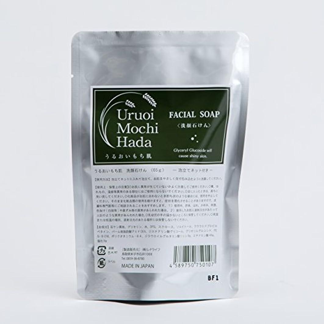 楽しむ肩をすくめる汚れるうるおいもち肌 洗顔石けん(泡立てネット付き) 65g 「日本酒保湿成分(グリセリルグルコシド)配合」「4種の天然成分配合:グリセリン、スクロース、ソルビトール、食塩」「無添加:合成香料、合成着色料、鉱物油、シリコン、酸化防止剤、紫外線吸収剤、防腐剤、アルコール」
