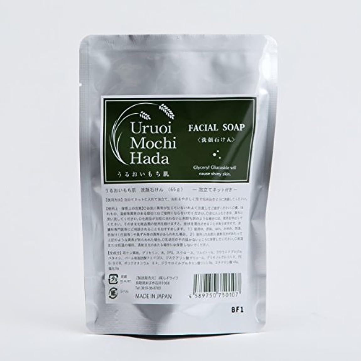 うぬぼれたトランスミッション近傍うるおいもち肌 洗顔石けん(泡立てネット付き) 65g 「日本酒保湿成分(グリセリルグルコシド)配合」「4種の天然成分配合:グリセリン、スクロース、ソルビトール、食塩」「無添加:合成香料、合成着色料、鉱物油、シリコン、酸化防止剤、紫外線吸収剤、防腐剤、アルコール」