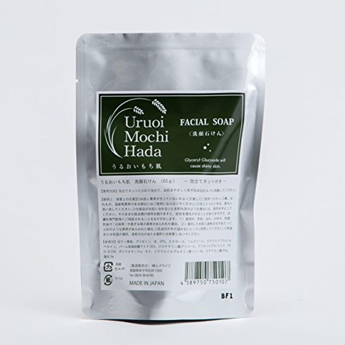 ジャム正当化する邪悪なうるおいもち肌 洗顔石けん(泡立てネット付き) 65g 「日本酒保湿成分(グリセリルグルコシド)配合」「4種の天然成分配合:グリセリン、スクロース、ソルビトール、食塩」「無添加:合成香料、合成着色料、鉱物油、シリコン、酸化防止剤、紫外線吸収剤、防腐剤、アルコール」