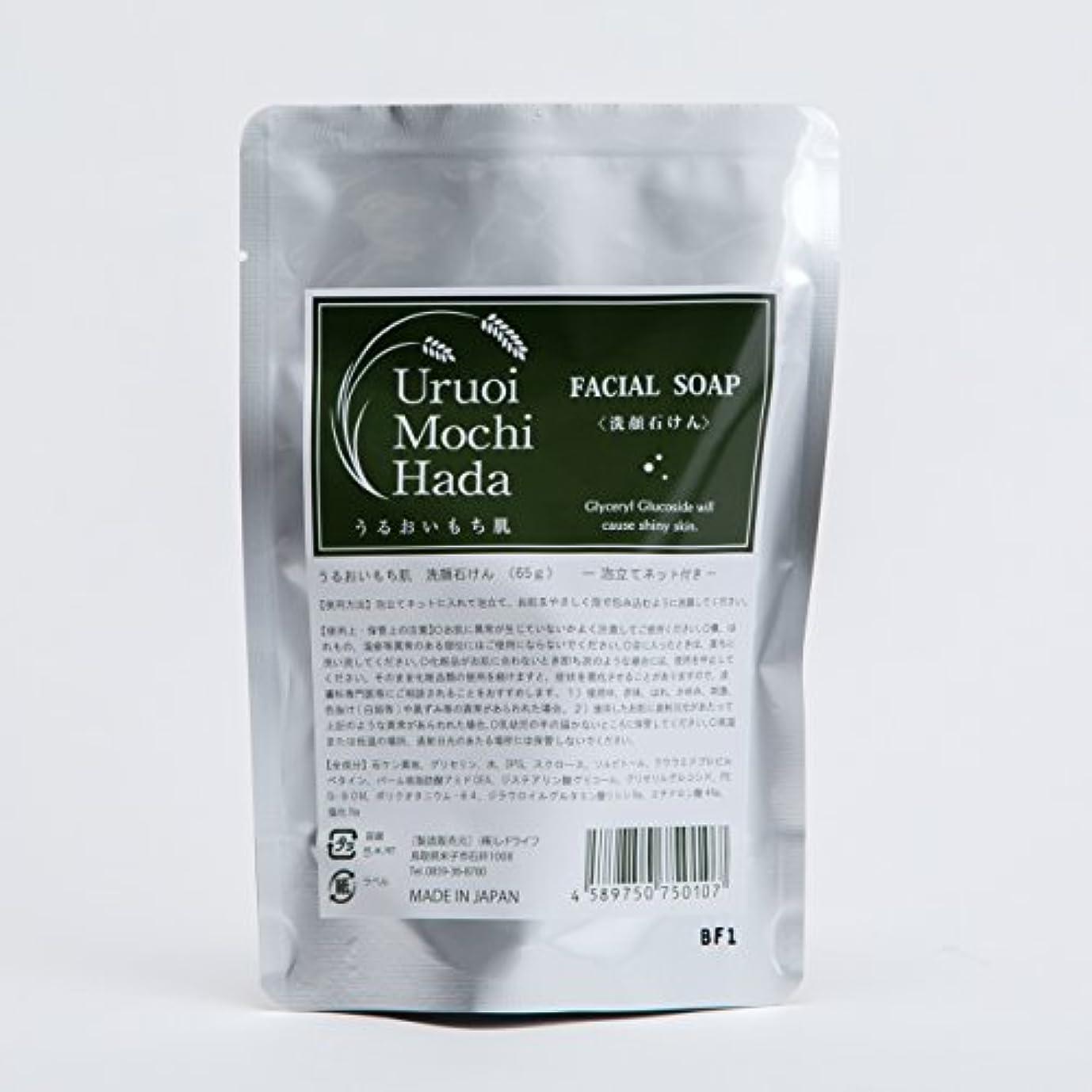 協力的ゲージ乱気流うるおいもち肌 洗顔石けん(泡立てネット付き) 65g 「日本酒保湿成分(グリセリルグルコシド)配合」「4種の天然成分配合:グリセリン、スクロース、ソルビトール、食塩」「無添加:合成香料、合成着色料、鉱物油、シリコン、酸化防止剤、紫外線吸収剤、防腐剤、アルコール」