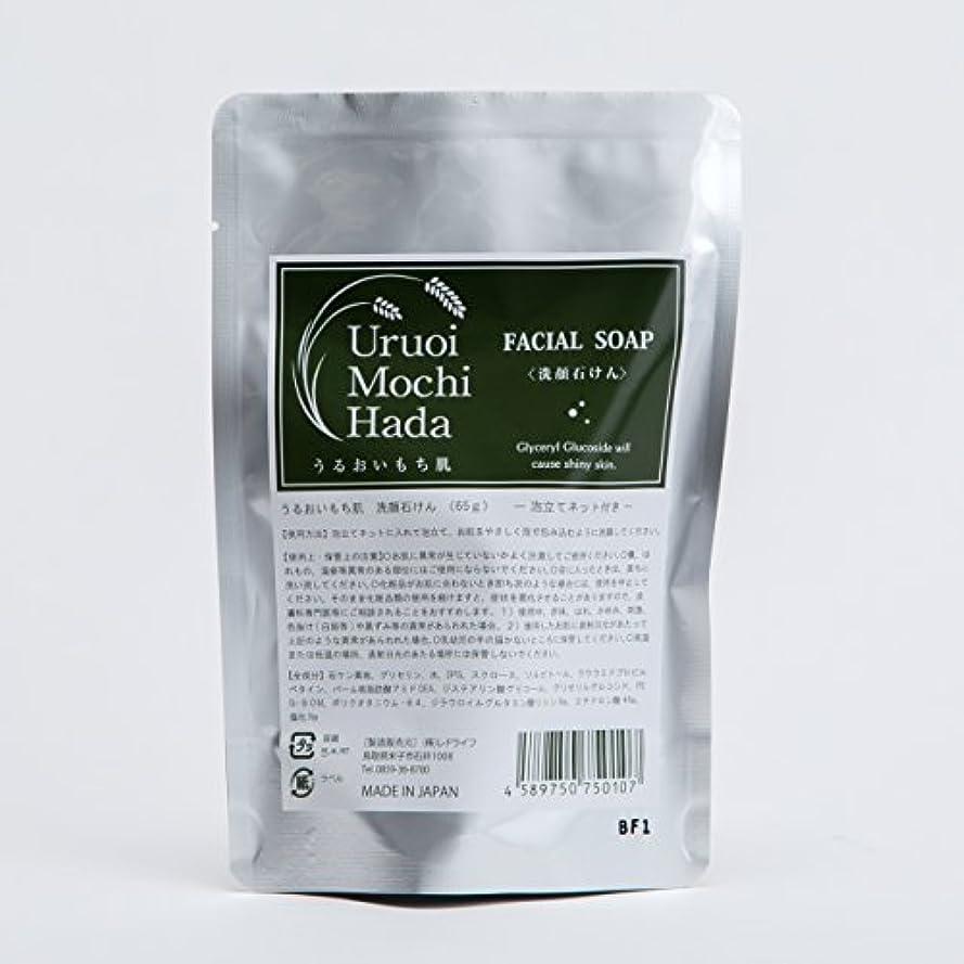 再撮りフラップメモうるおいもち肌 洗顔石けん(泡立てネット付き) 65g 「日本酒保湿成分(グリセリルグルコシド)配合」「4種の天然成分配合:グリセリン、スクロース、ソルビトール、食塩」「無添加:合成香料、合成着色料、鉱物油、シリコン、酸化防止剤、紫外線吸収剤、防腐剤、アルコール」