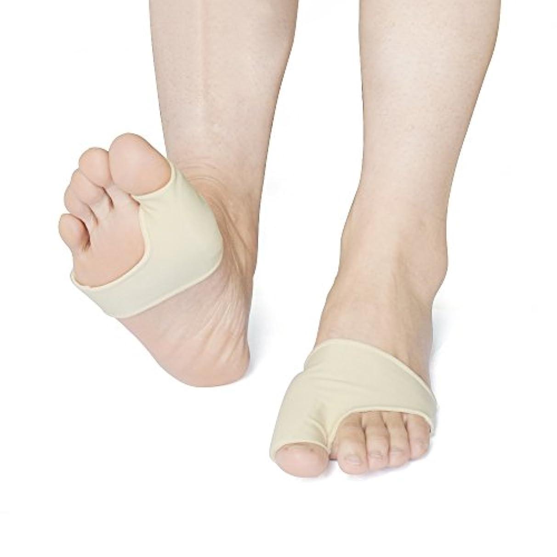 権限散歩に行くスムーズにKONMEI 外反母趾 サポーター 足底筋膜炎 インソール 足裏 足底 痛み クッション(2個入り)