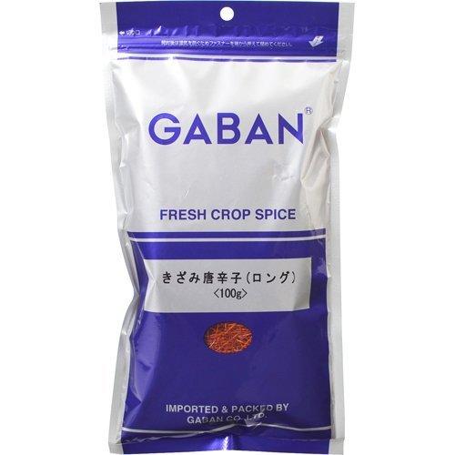 GABAN 業務用 きざみ唐辛子(ロング) 100g