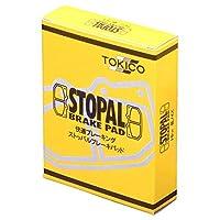 HITACHI TOKICO STOPAL (ヒタチ トキコ ストッパル) ブレーキパッド フロント 日産 キャラバン/ホーミー/アトラス イスズ ファーゴ XN456 XN456