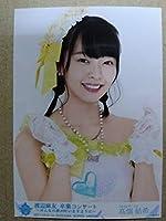 AKB48 高畑結希 SKE48 渡辺麻友 卒業コンサート ~みんなの夢が叶いますように~ 生写真 1種コンプ