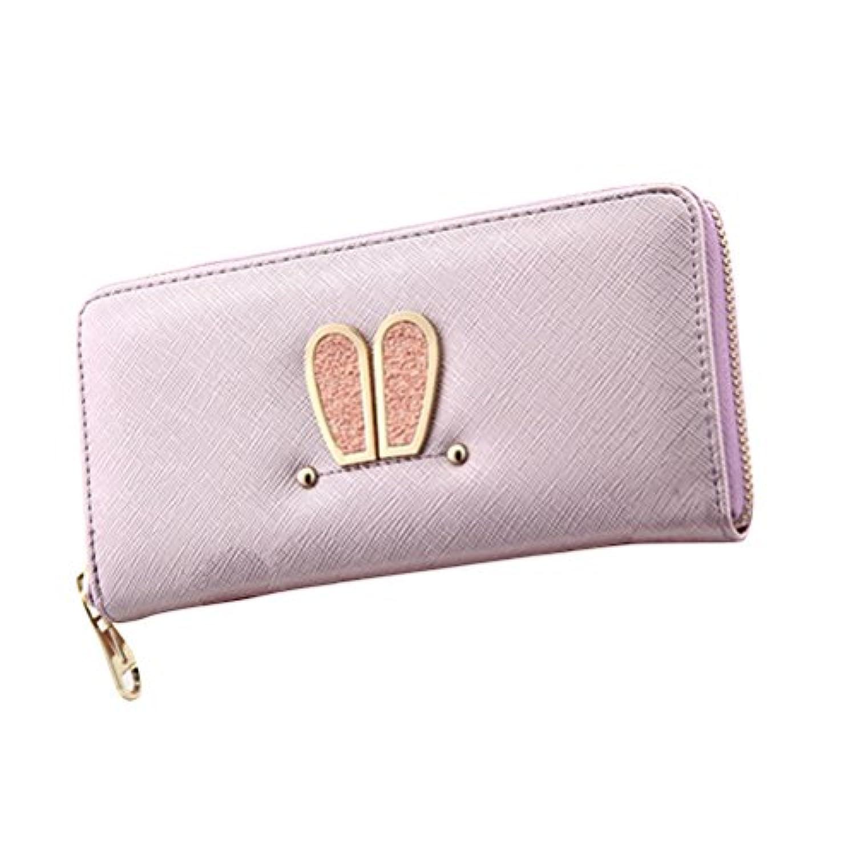 財布 レディース 財布 PUレザー 長財布 人気 大容量 かわいい ラウンドファスナー 兎耳