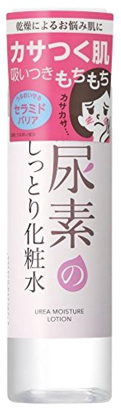 クレタ全能起きるすこやか素肌 尿素のしっとり化粧水 200ml