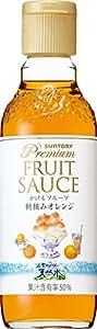 サントリー 南アルプスの天然水 プレミアムフルーツソースオレンジ 300ml瓶