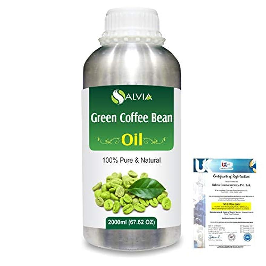 くま改善性格Green Coffee Bean (Coffer) arabica)100% Natural Pure Carrier Oil 2000ml/67 fl.oz.