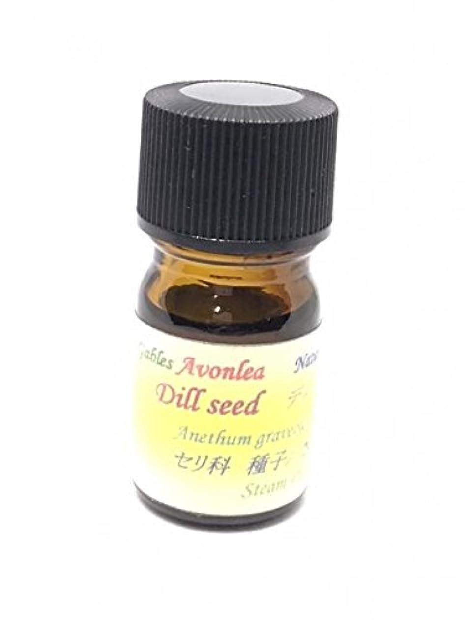 宙返り前述のかび臭いディルシード Dill seed (10ml)