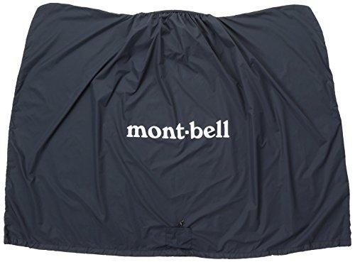 mont-bell コンパクトリンコウバッグ