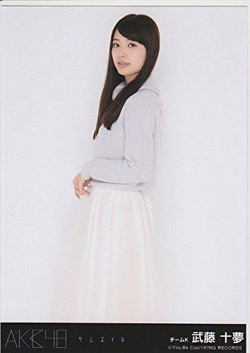 AKB48 公式生写真 サムネイル 劇場盤 【武藤十夢】