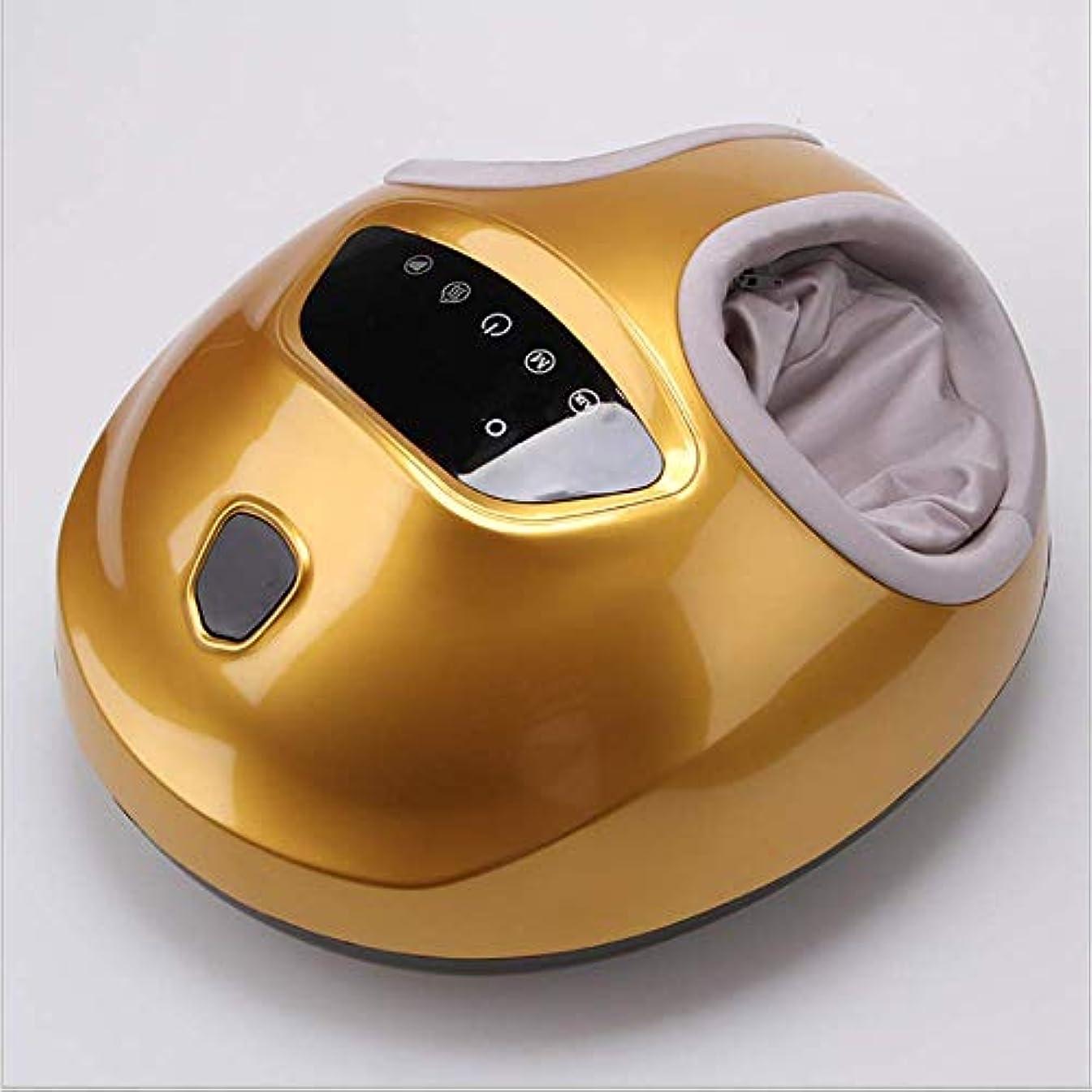 前任者著作権愛人電動足裏マッサージ器は、足底筋膜炎と足の疲れの痛みを和らげるために、なだめるような赤外線加熱と空気圧縮を備えた深く深い混練足マッサージを指します
