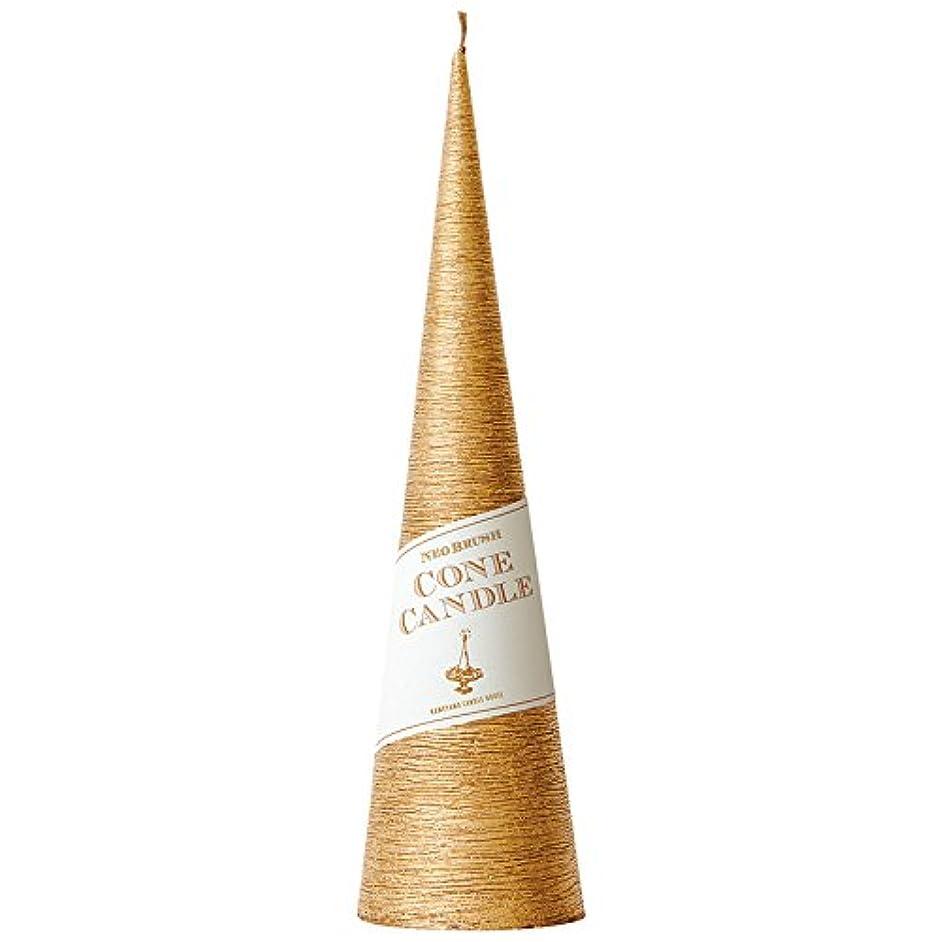 高層ビルそうでなければ謙虚ネオブラッシュコーン 230 キャンドル 「 ゴールド 」 A9750120GO