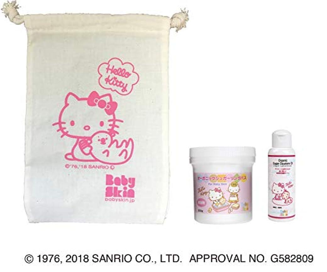 Baby Skin Japan(ベビースキンジャパン) ハローキティ 巾着セットA