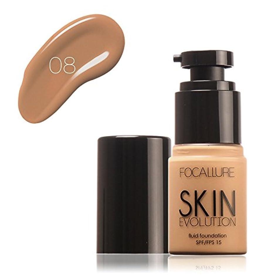 輝度報酬の棚Symboat BBクリーム リキッド ファンデーション 美白 ブライトナー コンシーラー ロングラスティング フェイスベース プライマー メイクアップ 化粧ベース 美容 化粧品 シミ くま ニキビ隠し 日焼け止め UV対策