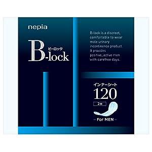 【お試しパック】 nepia B-lockインナーシート120 2枚