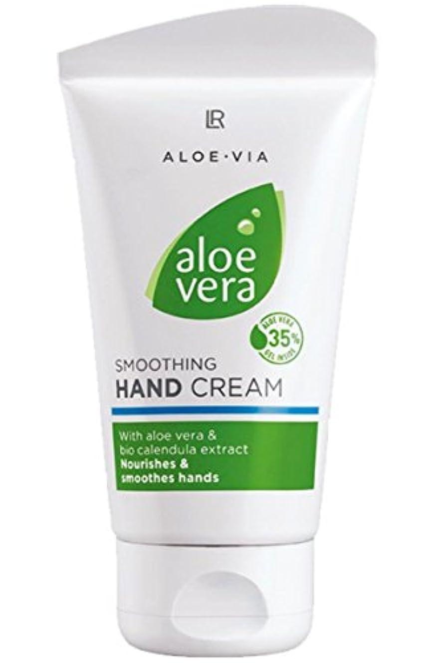 デュアル改善偽善者L R アロエハンドクリーム美容や化粧品の35%アロエベラ75ミリリットル