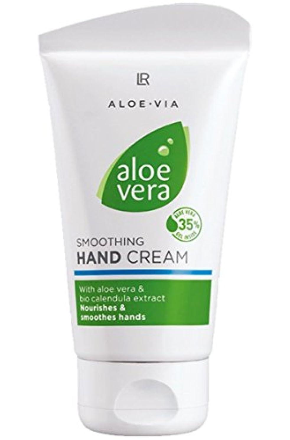 騒々しい名誉あるうめきL R アロエハンドクリーム美容や化粧品の35%アロエベラ75ミリリットル