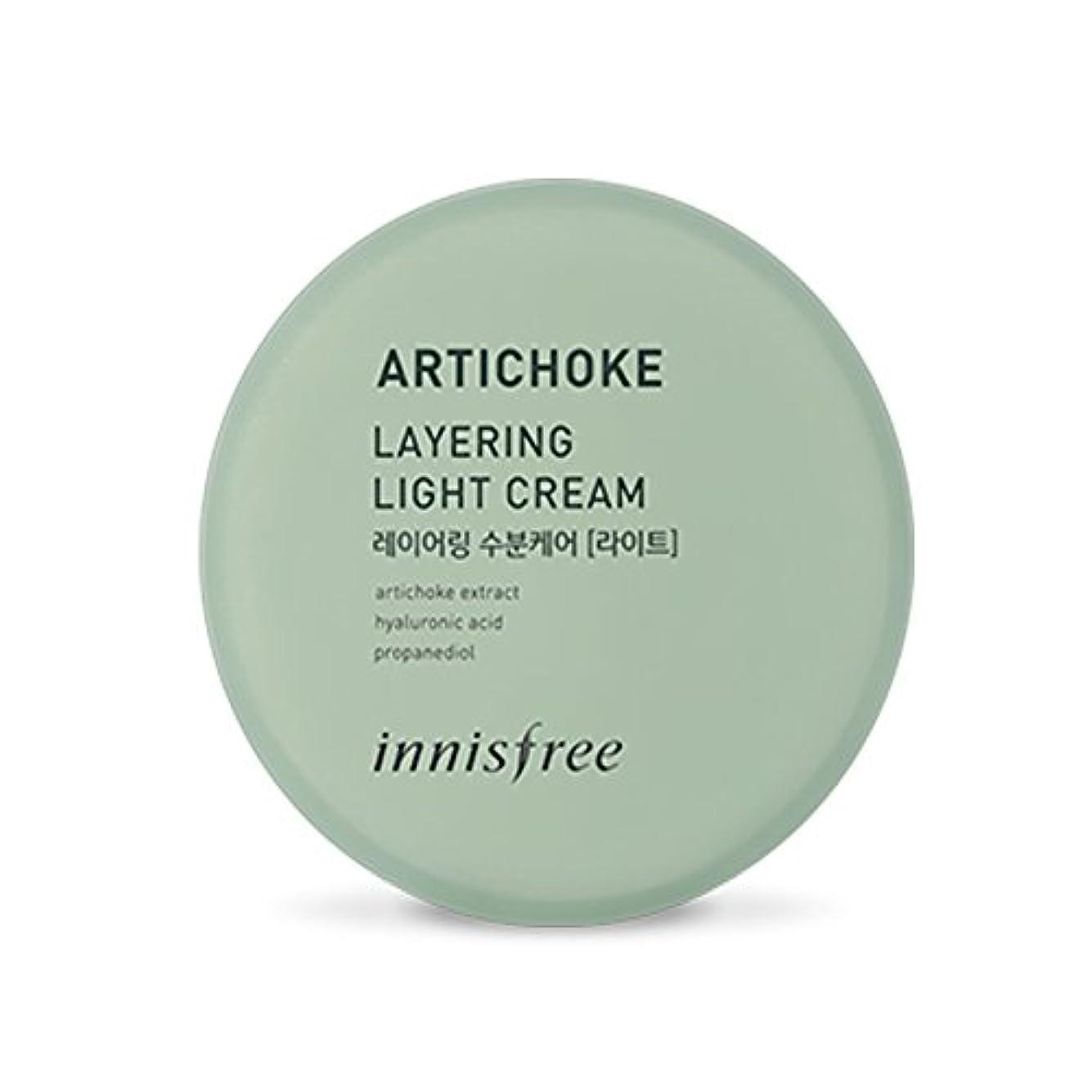 多数のルール医薬品イニスフリーアーティチョークレイヤーライトクリーム150ml Innisfree Artichoke Layering Light Cream 150ml [海外直送品] [並行輸入品]