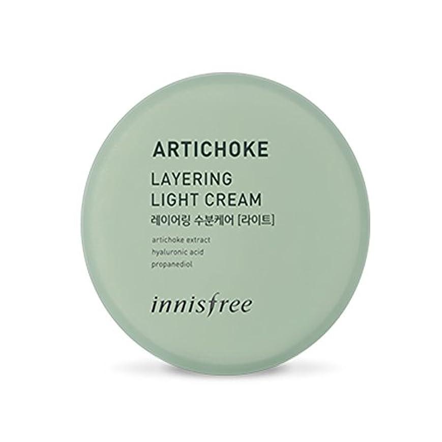 側溝心理的補償イニスフリーアーティチョークレイヤーライトクリーム150ml Innisfree Artichoke Layering Light Cream 150ml [海外直送品] [並行輸入品]