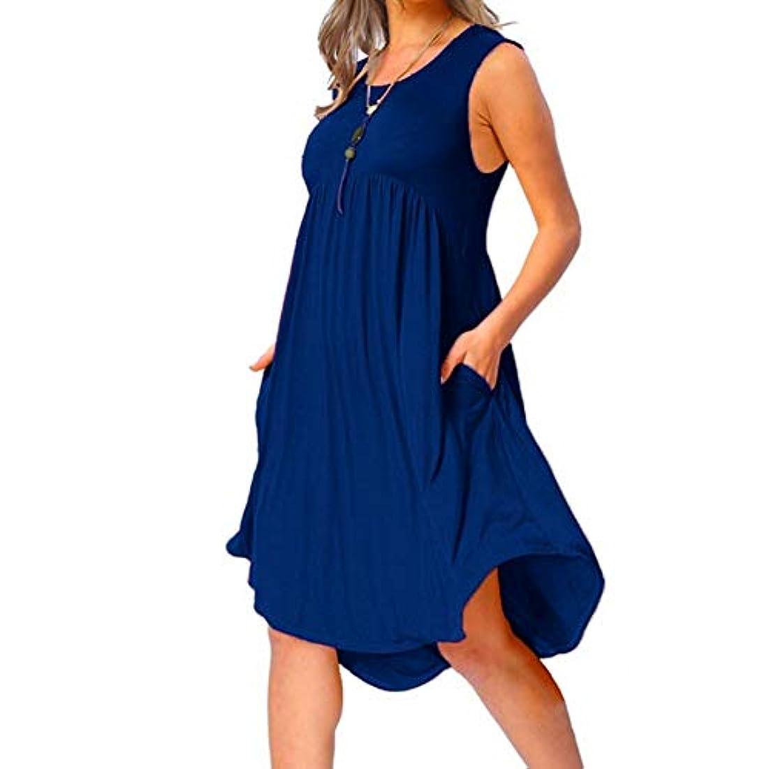奨励します敵意音声学MIFAN の女性のドレスカジュアルな不規則なドレスルースサマービーチTシャツドレス