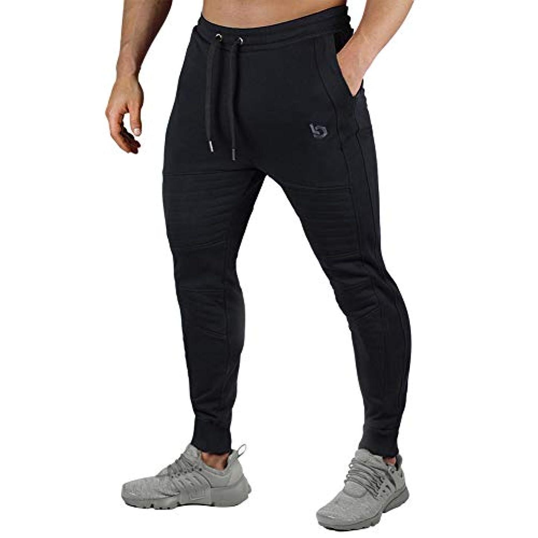 農夫洗練された辛なAnmurジョガーパンツ ジム メンズ ジップ ポケット トレーニングウェア スリムスウェットパンツ ロングパンツ