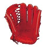 Wilson(ウイルソン) EASY CATCH(イージーキャッチ) 野球 硬式 グローブ P7W型 クロス背面紐 外野手用 WTARET7WF22 Eオレンジ P7W型 (ジュニア用)