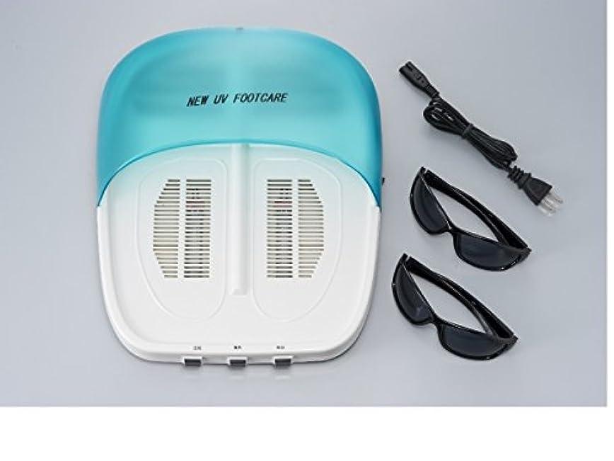 賞賛するホイールロッジニュー UVフットケア CUV-5 紫外線治療器