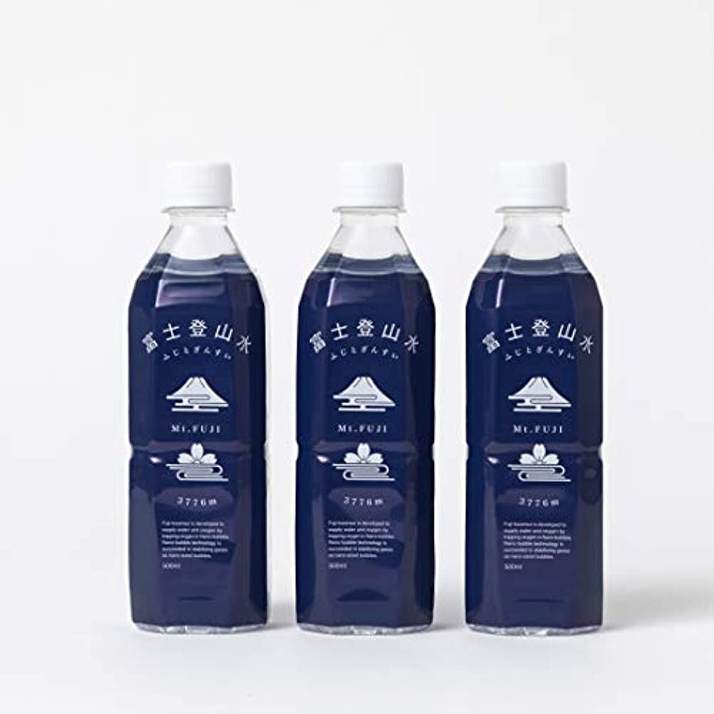 原油無駄配管富士登山水 [ 500ml : 24本 / 箱 ] バナジウム含有 ( 酸素ナノバブル水 ) 天然水 飲料水