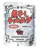 創味)にぼしラーメンスープ 1kg(約20人前)