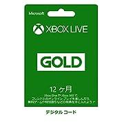 Xbox Live 12ヶ月 ゴールド メンバーシップ デジタルコード [オンラインコード]