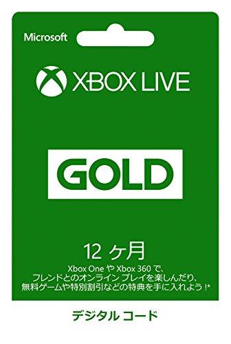 Xbox Live 12ヶ月 ゴールド メンバーシップ デジ...