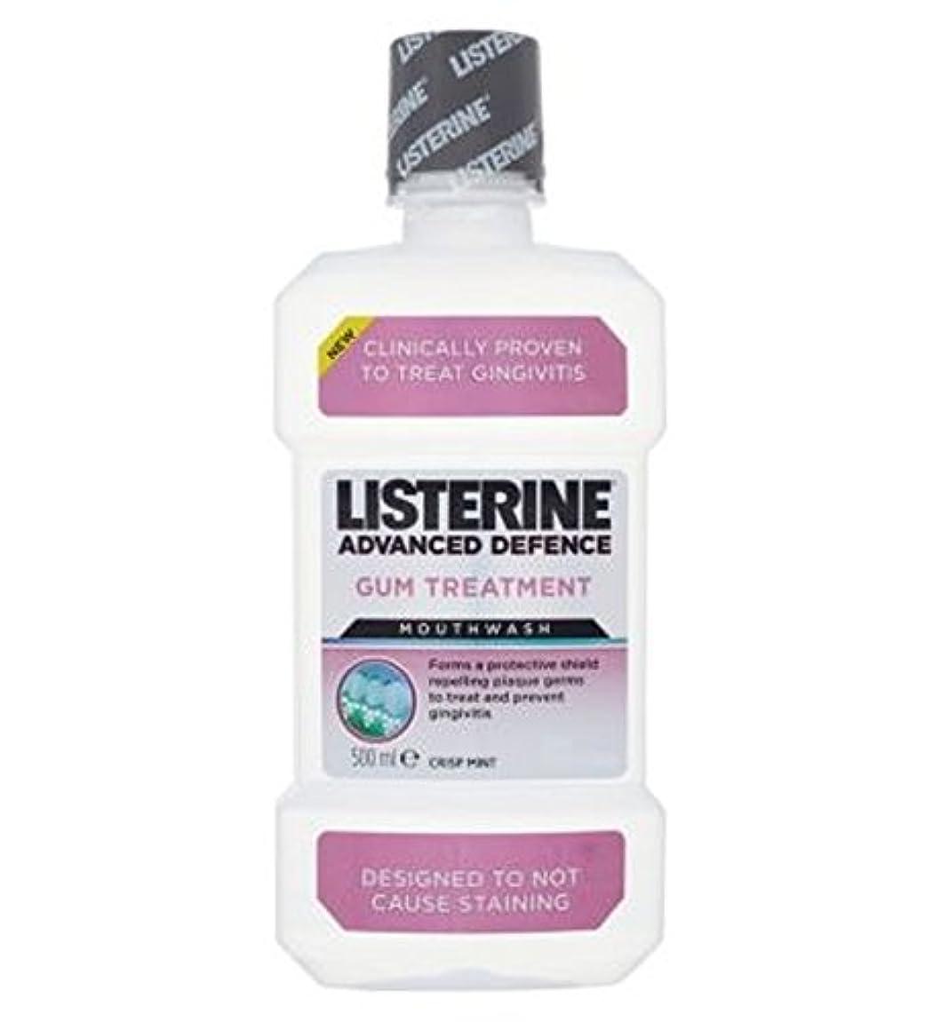 事実透明に乳剤Listerine Advanced Defence Gum Treatment Mouthwash Crisp Mint 500ml - リステリン高度な防衛ガム処理マウスウォッシュさわやかなミントの500ミリリットル...