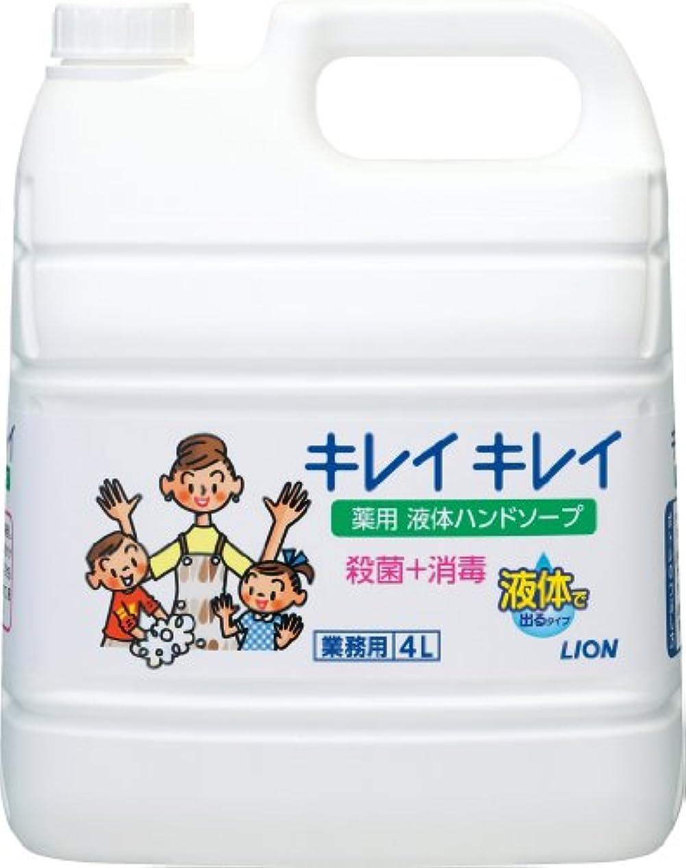 鰐野球シングル【業務用 大容量】キレイキレイ 薬用 ハンドソープ  4L(医薬部外品)
