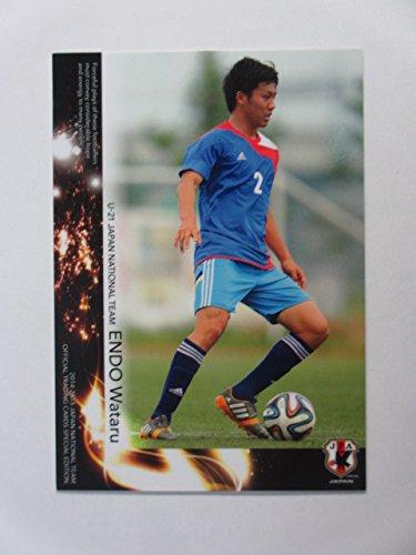 2014-2015サッカー日本代表スペシャルエディション【No.075遠藤航】レギュラーカード/U-21日本代表レギュラーカード -