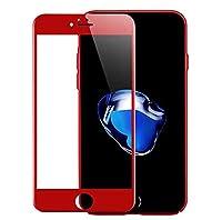 Romantic Angels iPhone 7 / 8 専用強化ガラスフィルム 炭素繊維 9H硬度の液晶保護フィルム+柔らかいエッジ 気泡無 耐指紋 高透過率 超薄 0.3mm 3Dラウンドエッジ加工 全面カバー 新型フィルム (4.7, レッド)