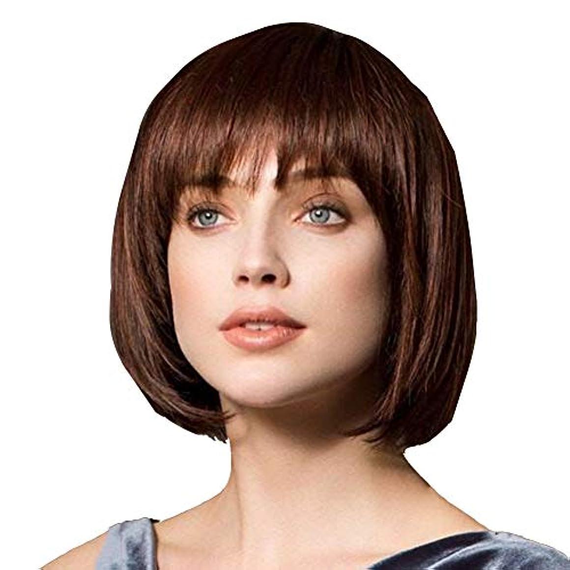 クリーナーハント銅女性用ボブショートストレートウィッグナチュラルヒートレジストコスパリーパーティーヘアウィッグブラック65 cm人工毛ウィッグ (Color : Brown)