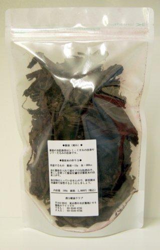 【魔女たちの22時で紹介】 紫根(シコン) 100g 【即納できます】【宅急便送料525円】