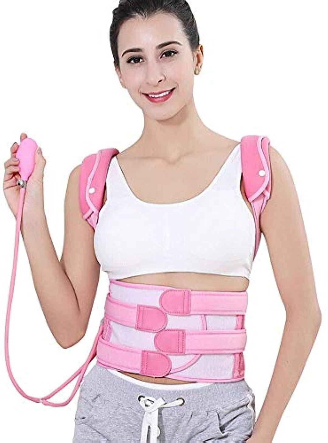 貧しい櫛トレイユニセックス用の 姿勢補正器で調整可能なフルバックブレース腰椎サポートベルトにより、姿勢不良、空気圧が改善(色:ピンク、サイズ:S)